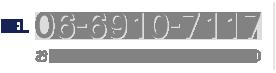 06-6227-8905